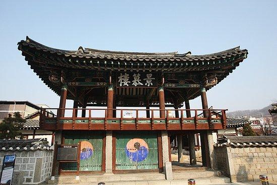 Andong Taesamyo