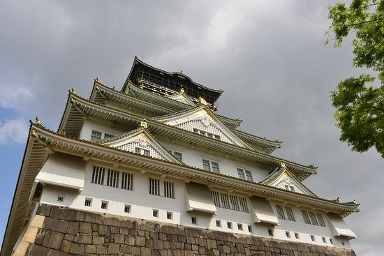 Osaka Castle from different angle