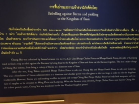 Chiang Mai City Arts and Cultural Centre: bi-lingual information
