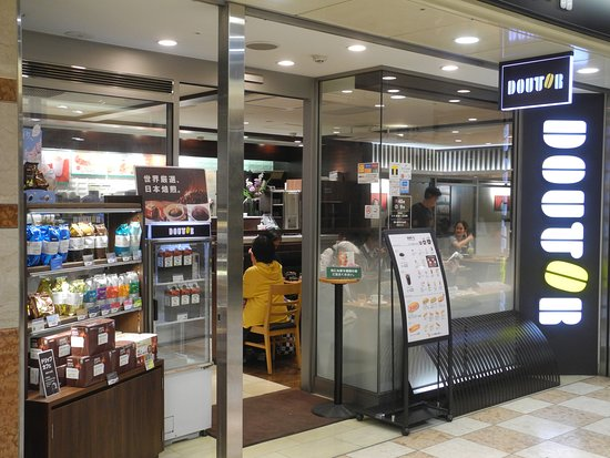 Doutor Coffee Shop Kyoto Porta: Frontage of coffee shop