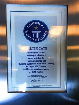Guinness World Records - world's fastest passenger elevator