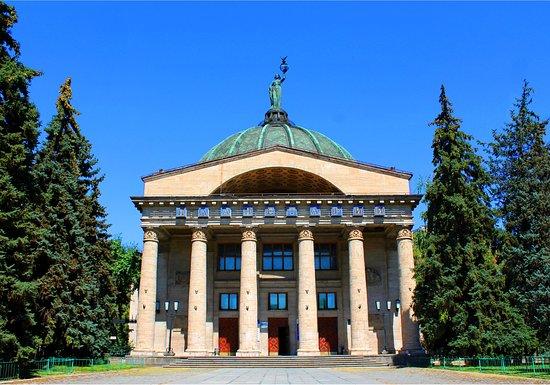 Volgograd Planetarium