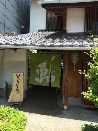 Kawaramachi Izumiya: 外観写真