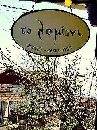 Pella, กรีซ: Uithangbord