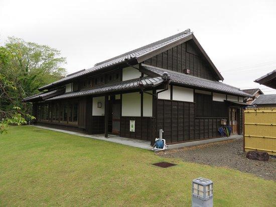 Maruo Memorial