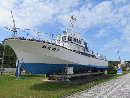 Omaezaki Tourism Bussan Center Nablakan