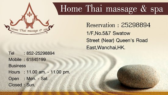 Home thai massage spa name card picture of home thai massage home thai massage spa name card colourmoves