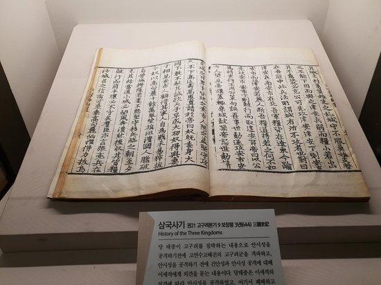The War Memorial of Korea: 20180410_125635_large.jpg