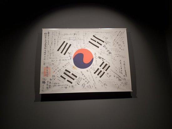The War Memorial of Korea: 20180410_135719_large.jpg