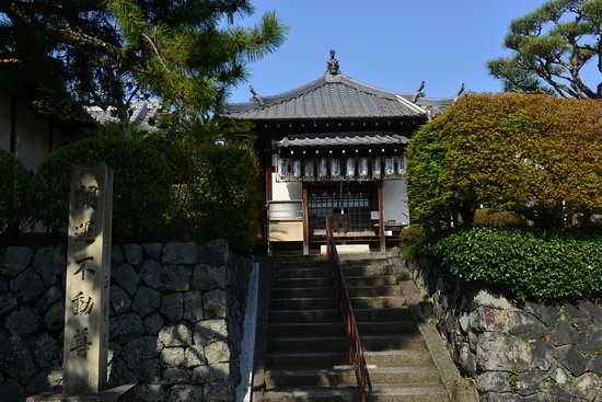 Shokakuin Temple