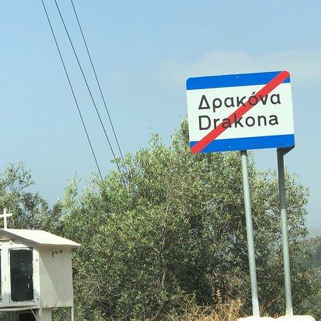 Drakona, Yunanistan: photo1.jpg
