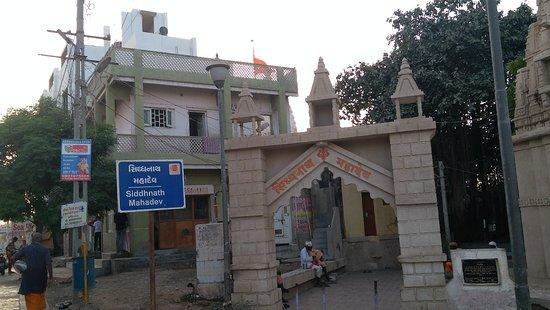 Siddheshwar Mahadev Mandir: IMG_20180412_184359_large.jpg