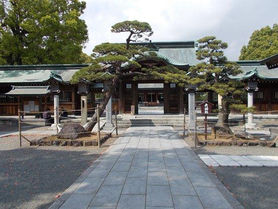 Yatsushirogu