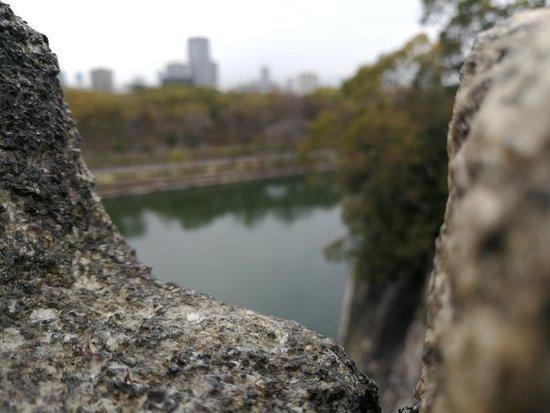 Osaka Castle – fénykép