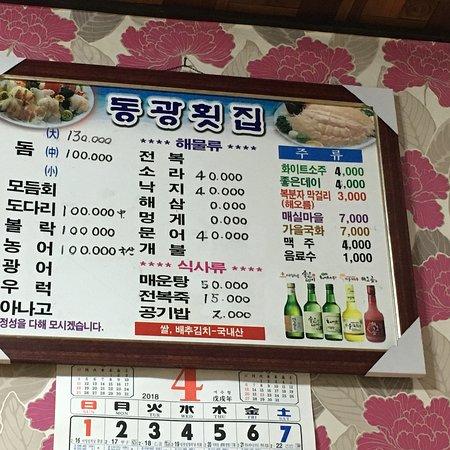 Donggwang Sashimi Restaurant