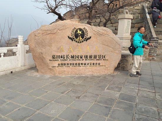 Section de la Grande Muraille de Mutianyu : Piazzale