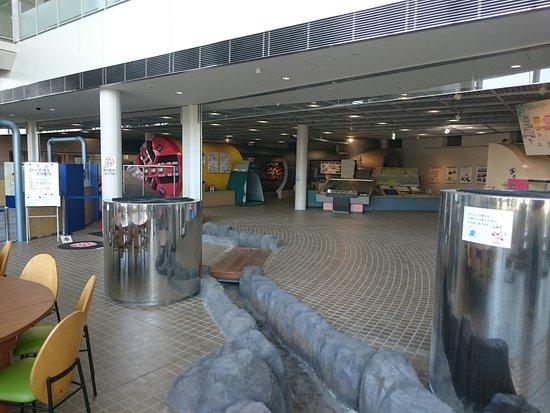 Aichi Sewage Science Museum