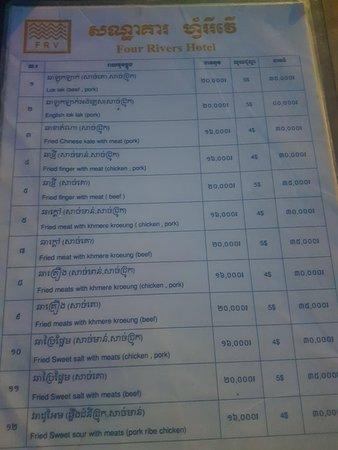 Stung Treng, Kambodsja: 20180417_182845_large.jpg