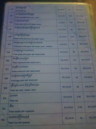 Stung Treng, Kambodsja: 20180417_182905_large.jpg