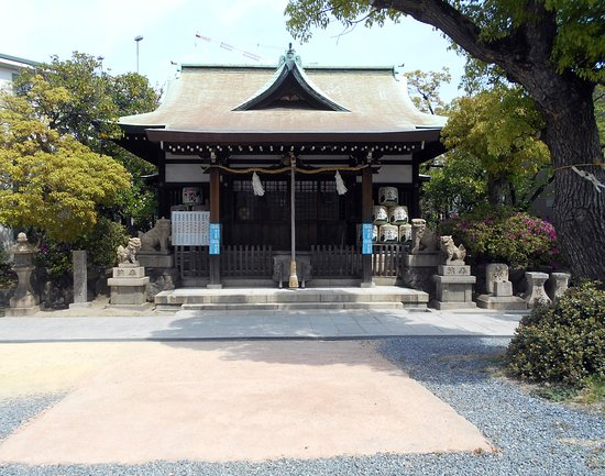 Shichinomiya Shrine