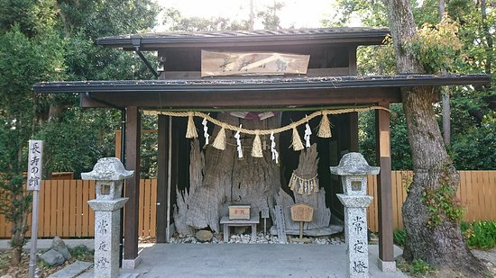 ‪Shinmei Shrine‬