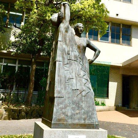 Uchu Statue