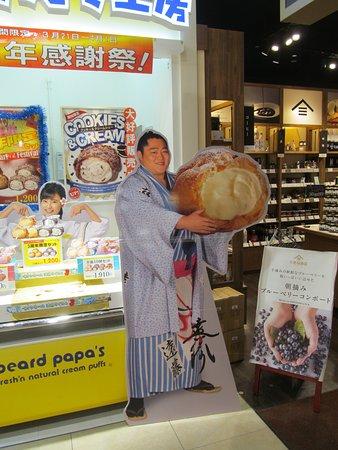 Aeon Mall Okinawa Rycom: specialty shops