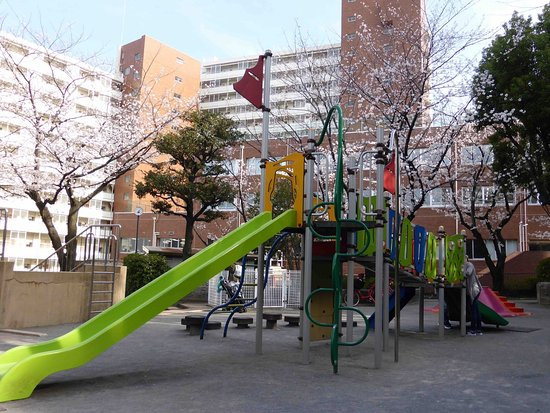 Komagome Park