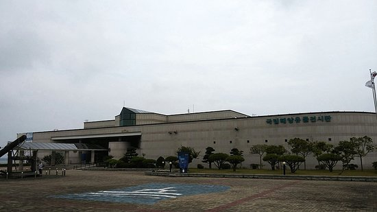 Mokpo, Korea Selatan: 국립 해양 유물 전시관 전경...