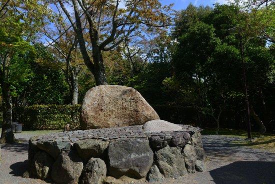 Prime Minister Zhou Enlai Memorial monument