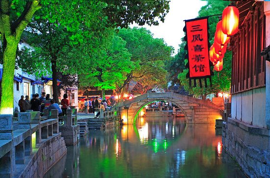 2-Day Shanghai and Suzhou Private...