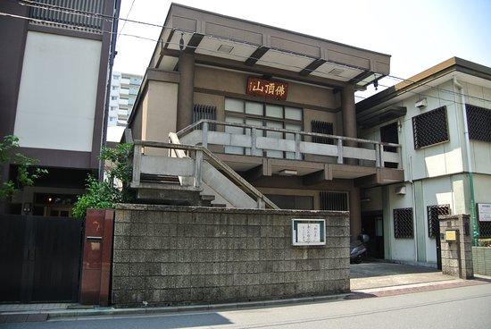 Koen-ji Temple
