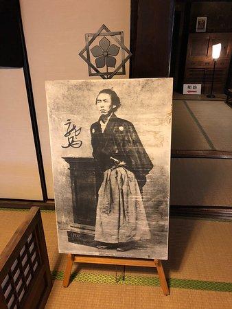 Masuya Seiemon Taku