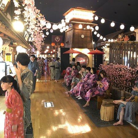 Odaiba Tokyo Oedo-Onsen Monogatari: photo6.jpg