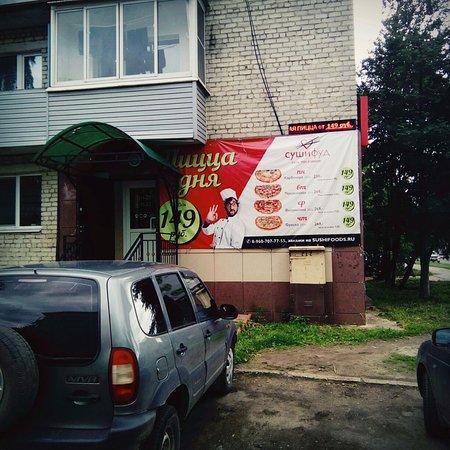 Bologoye, Russia: Суши Фуд в Бологое