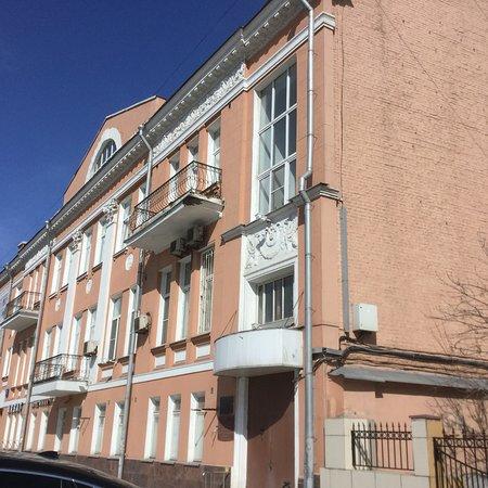 Доходный дом У. М. Сарухановой