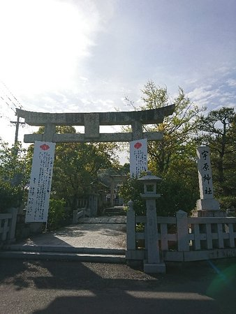 Uhara Shrine