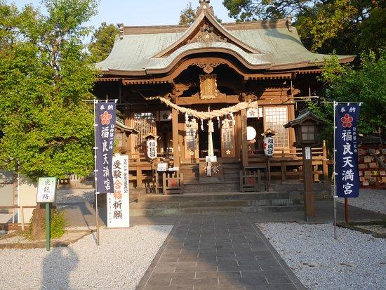 Fukura Tenmangu