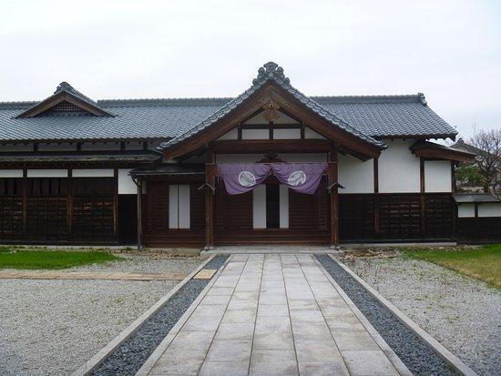 Suibara Daikansho