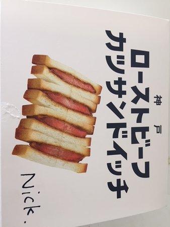 ローストビーフカツサンドイッチ