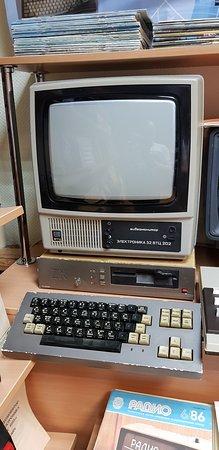 Murom, روسيا: Старый компьютер Спектрум в Кибер-музее