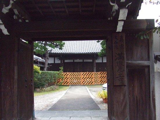 Mankaku-ji Temple