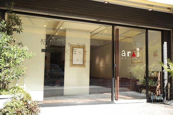 Gallery Arai