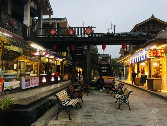 Zhangjiajie, China: Street with shops