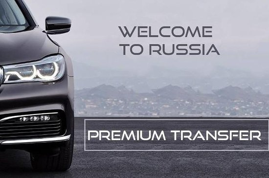 Private Sheremetyevo Airport transfer