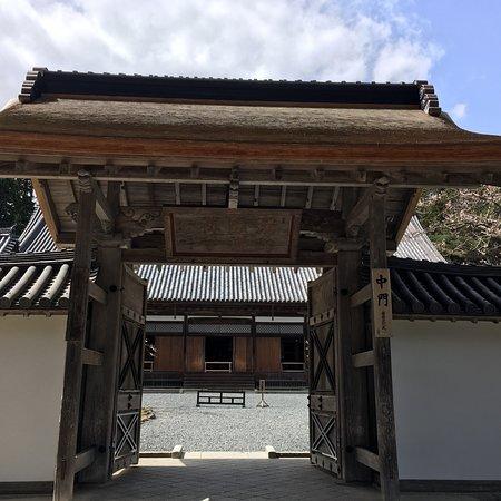Zuiganji Museum Seiryuden