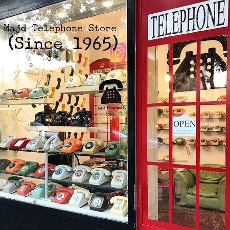 Majd Telephone Store