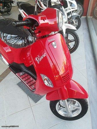 Kalathas, Grecia: 50cc scooters for short distances