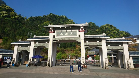 Shigu Ridge of Sanqing Mountain 사진