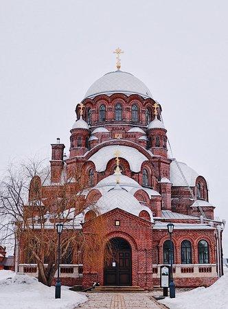 Sviyazhsk: Собор Богоматери Всех Скорбящих Радости.